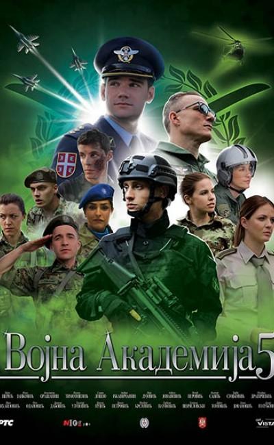 vojna akademija 5 plakat