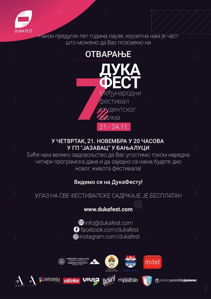 dukafest pozivnica